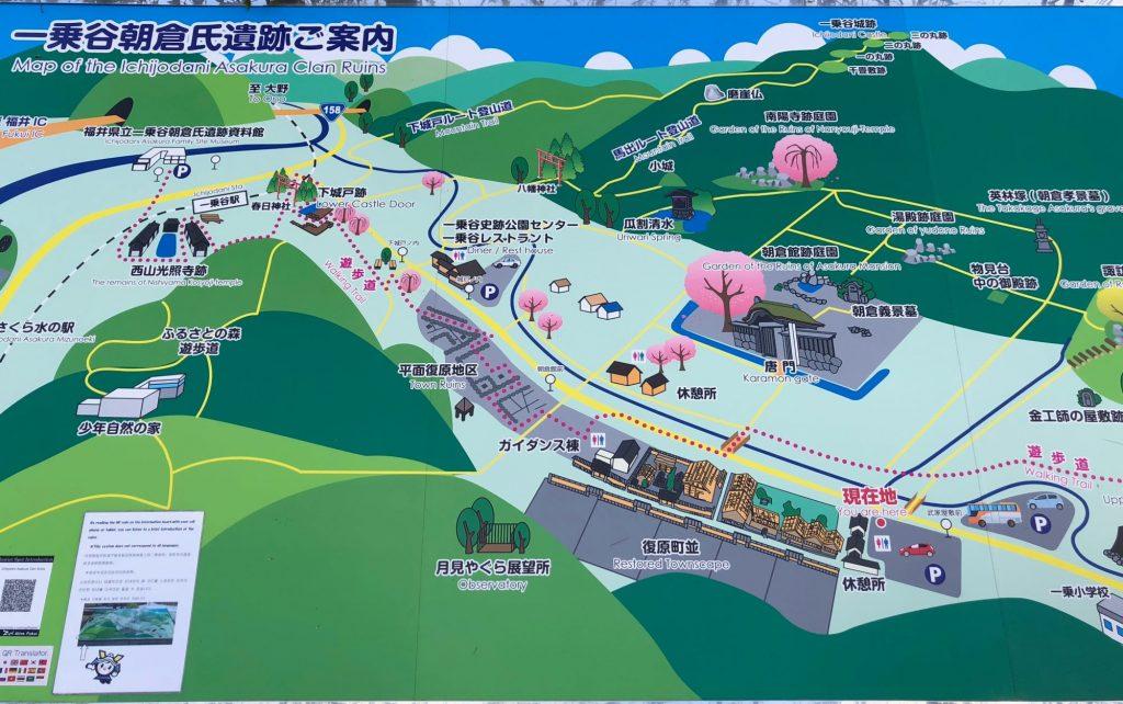 Map of Ichijōdani Asakura Clan Historic Ruins. © touristinjapan.com