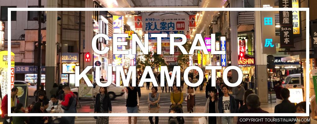 Central Kumamoto. © touristinjapan.com