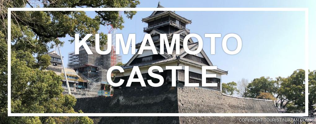 Kumamoto Castle. © touristinjapan.com
