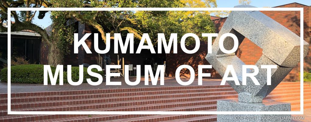 Kumamoto Prefectural Museum of Art. © touristinjapan.com