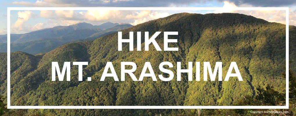 Mount Arashima Hiking. © touristinjapan.com