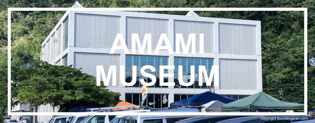 Amami Museum © touristinjapan.com