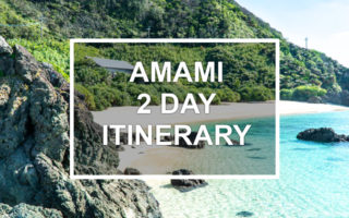 Amami Island 2-day itinerary. © touristinjapan.com