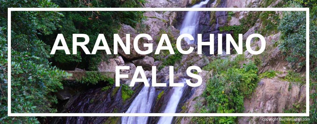 Aranhachino Falls, Amami Island © touristinjapan.com