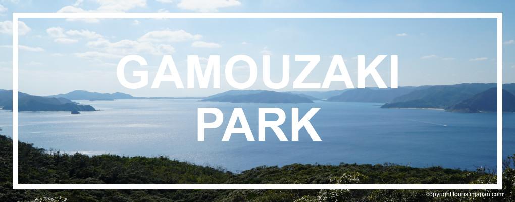 Gamouzaki Park, Amami Island © touristinjapan.com