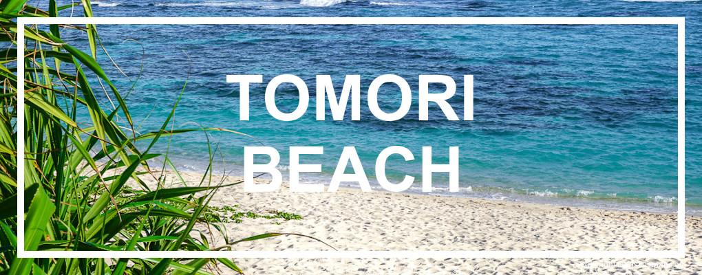 Tomori Beach, Amami Island © touristinjapan.com