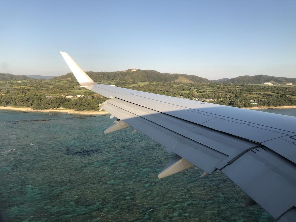 Plane landing at Amami Airport. © touristinjapan.com
