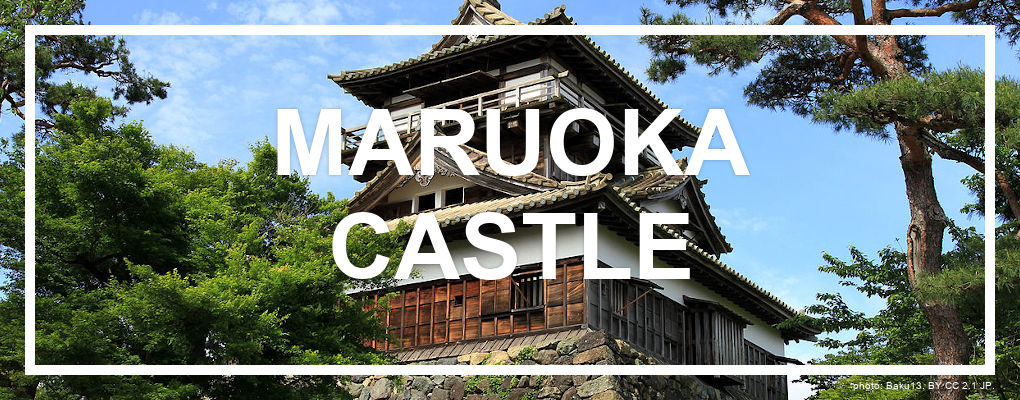 Maruoka Castle, Fukui. Photo by Baku13. CC BY-SA 2.1 JP.