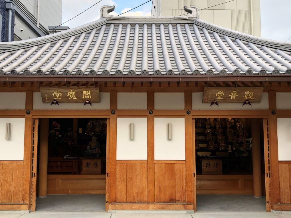 Kaigenji Temple, Hakata Old Town, Fukuoka. © touristinjapan.com