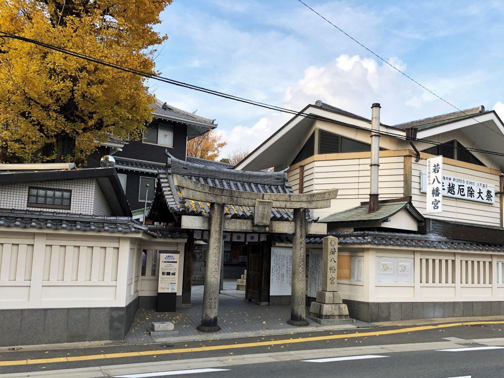 Waka Hachimangu Shrine, Hakata Old Town, Fukuoka. © touristinjapan.com
