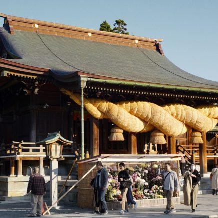 Miyajidake Shrine, Fukutsu. © touristinjapan.com