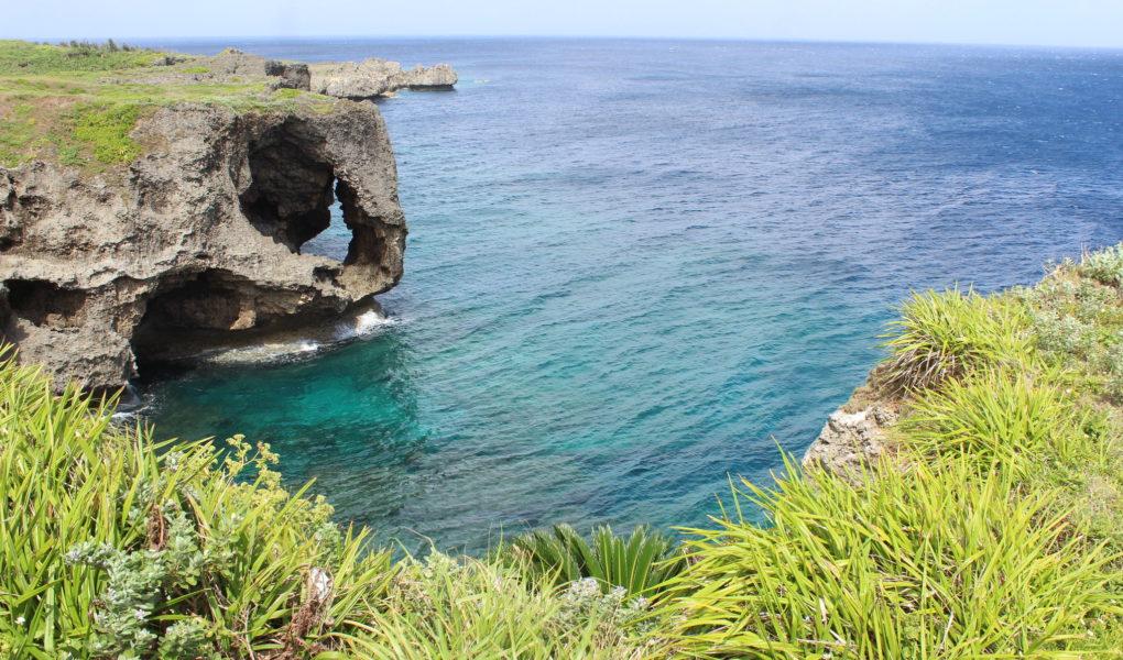 Cape Manzamo. Photo by Shinya Suzuki. CC BY-ND 2.0.