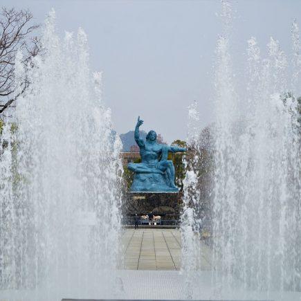 Nagasaki Peace Park. © touristinjapan.com