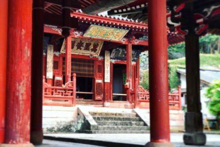 Nagasaki Sofukuji Temple. © touristinjapan.com
