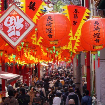 Nagasaki China Town. © touristinjapan.com