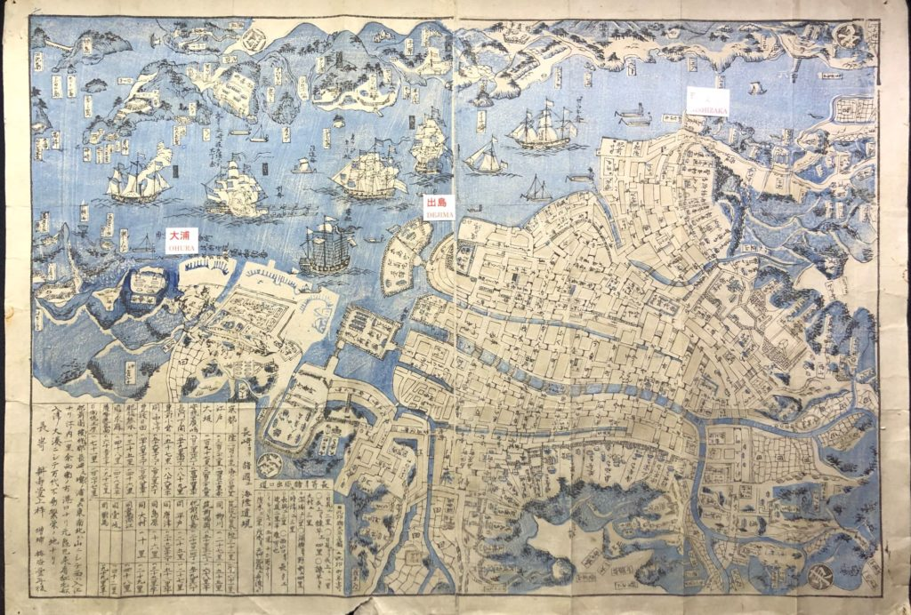 Map of Nagasaki dated 1802. On display at the 26 Marrtyrs Museum.