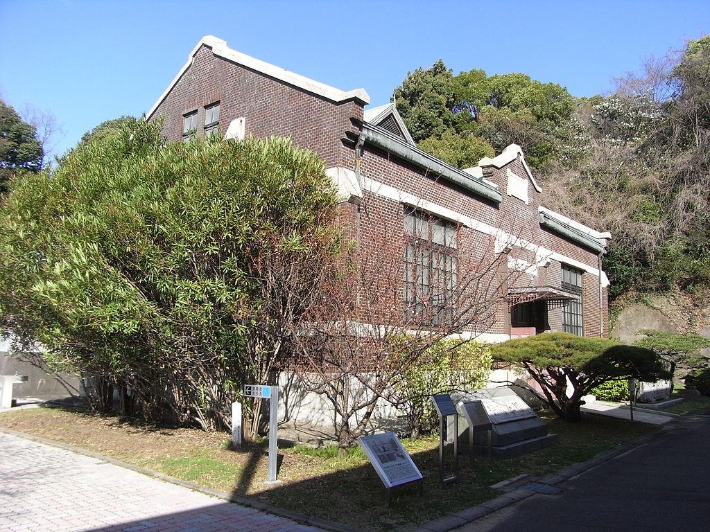 Hiroshima Waterworks Museum. Photo by Taisyo of wikimedia. CC BY 3.0.