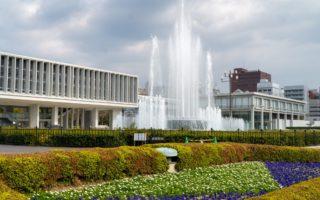 Hiroshima Peace Memorial Museum. © touristinjapan.com