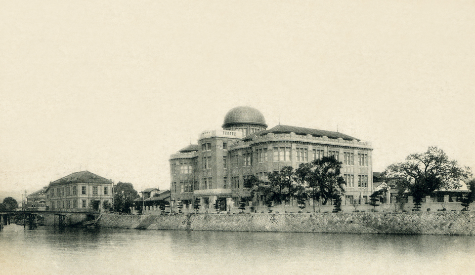 Hiroshima Commercial Museum before the bombing (between 1921–1933). Public Domain.