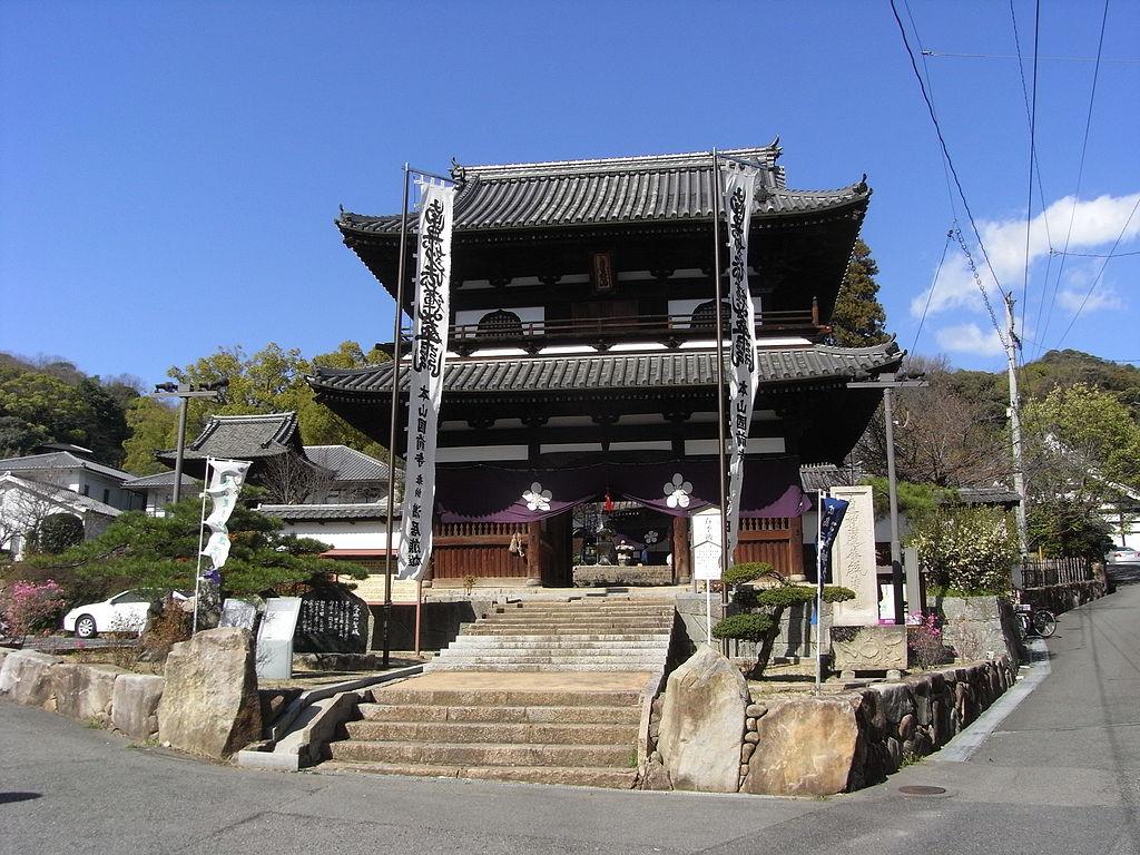 Kokuzen-ji temple. Photo by Photo by Taisyo of Wikimedia. CC BY 3.0.