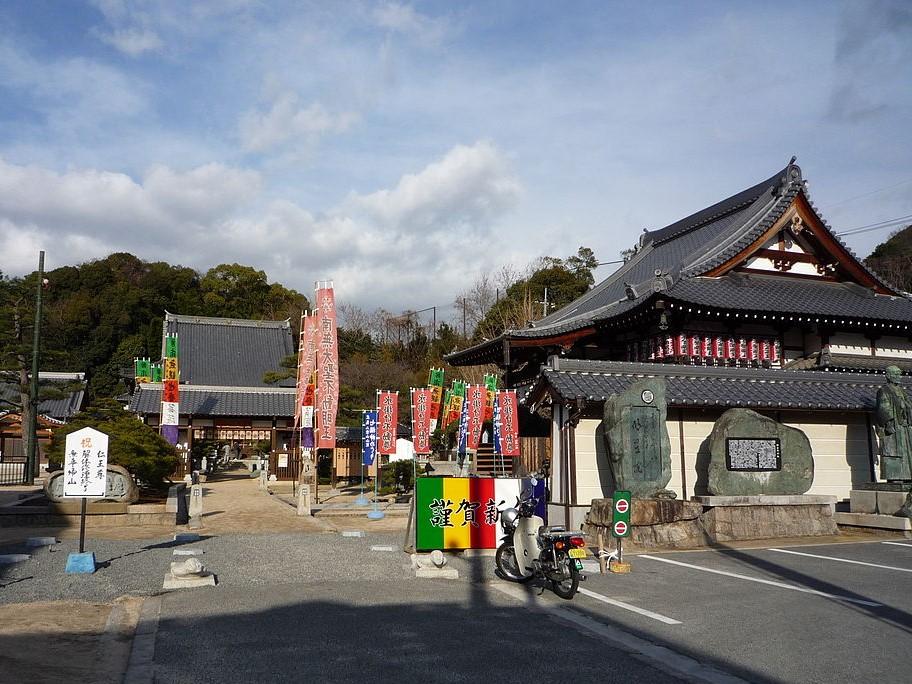 Myojo-in temple in Hiroshima. Photo by Taisyo of Wikimedia. CC BY 3.0.