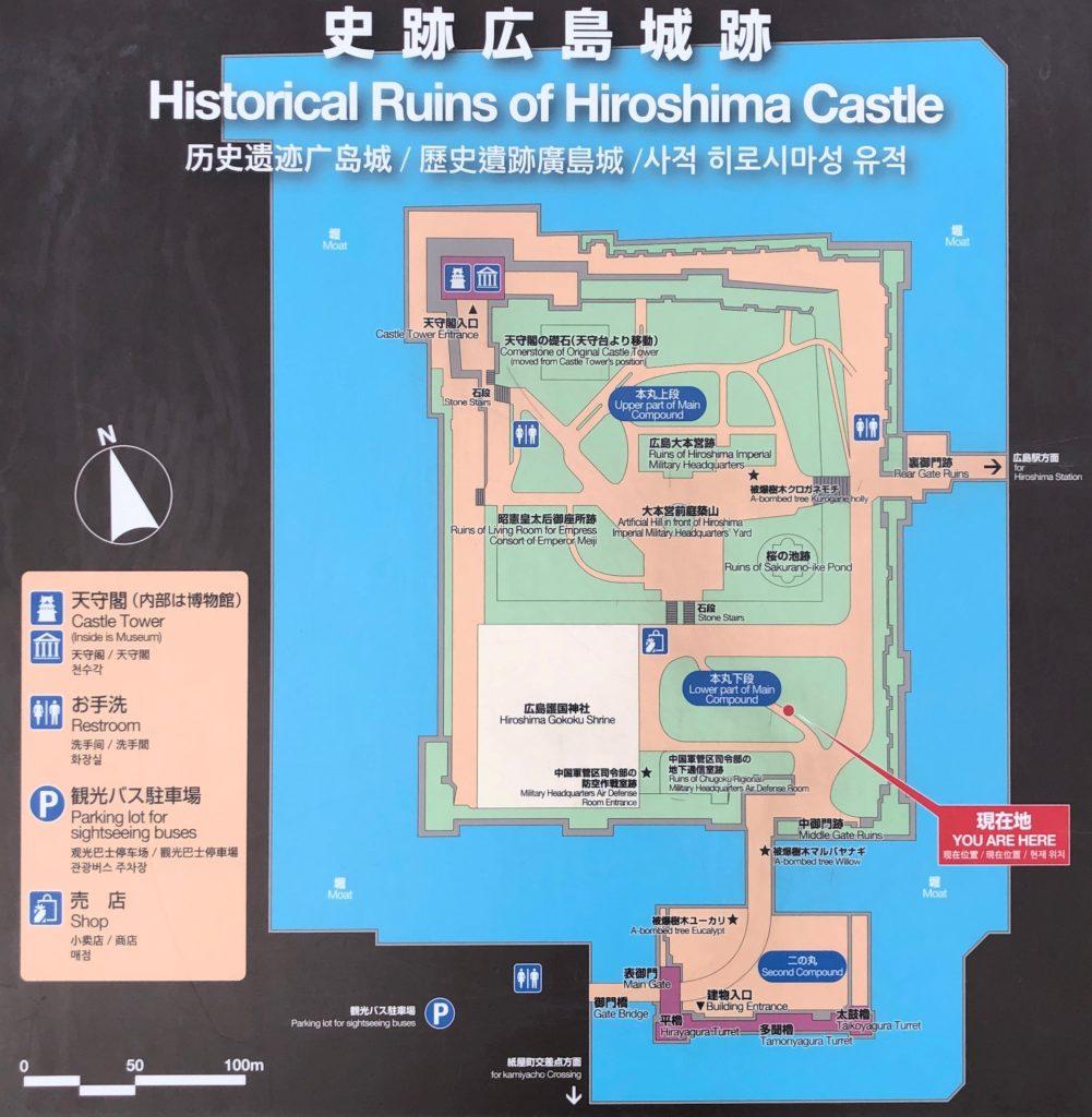 Map of Hiroshima Castle.