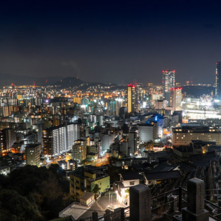 Night view of Hiroshima as seen from the Peace Pagoda. © touristinjapan.com
