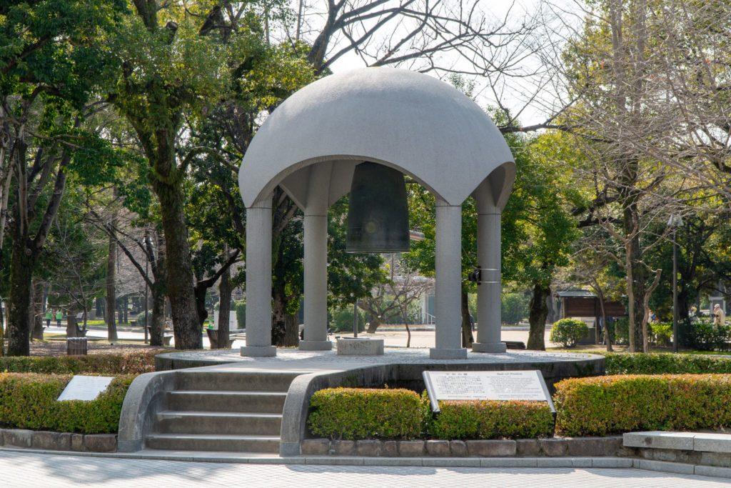 Peace Bell at Hiroshima Peace Park. © touristinjapan.com