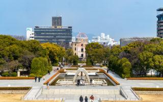 Hiroshima Peace Park. © touristinjapan.com