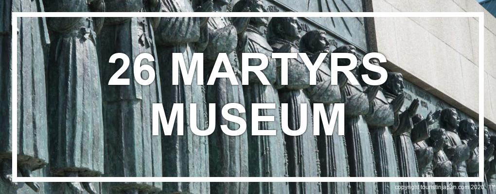 26 Martyrs Museum, Nagasaki. © touristinjapan.com