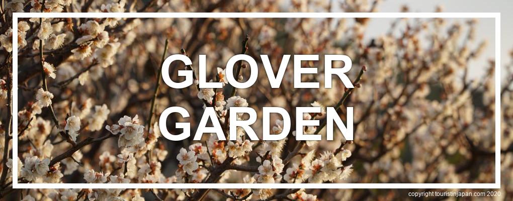 Glover Garden, Nagasaki. © touristinjapan.com