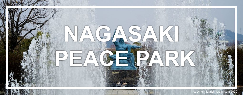 Nagasaki Peace Park, Nagasaki. © touristinjapan.com