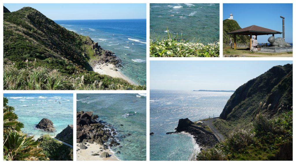 Cape Kasarizaki, Amami. © touristinjapan.com