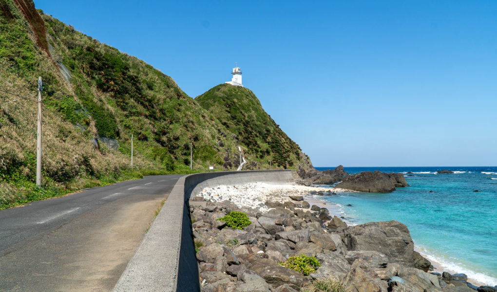Cape Kasarizaki Lighthouse, Amami. © touristinjapan.com