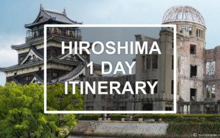 Hiroshima 1-day itinerary. © touristinjapan.com