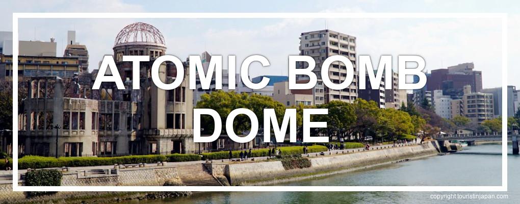 Atomic Bomb Dome, Hiroshima. © touristinjapan.com.