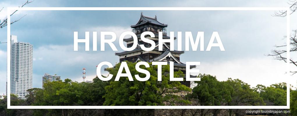 Hiroshima Castle. © touristinjapan.com.