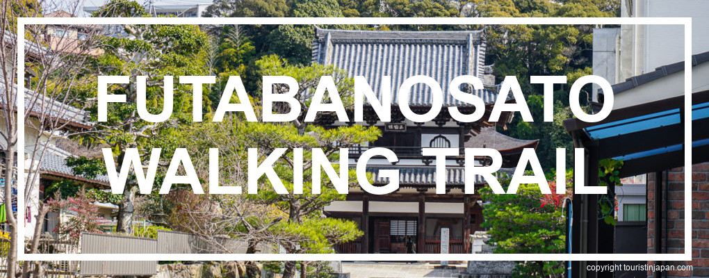 Futabanosato Walking Trail, Hiroshima. © touristinjapan.com