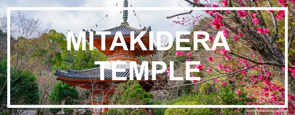 Mitakidera Temple, Hiroshima. © touristinjapan.com