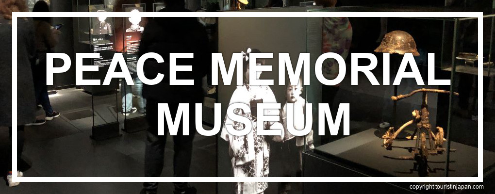 Hiroshima Peace Memorial Museum. © touristinjapan.com.