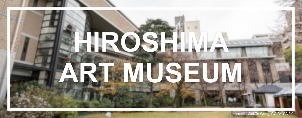 Hiroshima Prefectural Museum of Art. © touristinjapan.com.