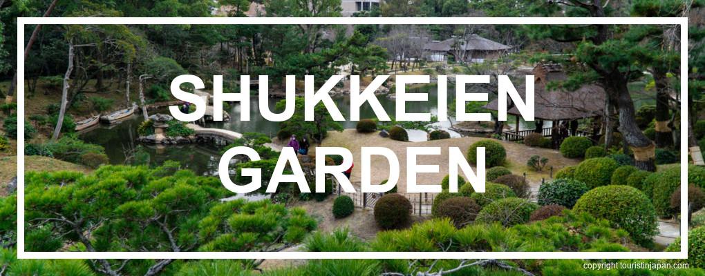 Shukkeien Garden, Hiroshima. © touristinjapan.com.