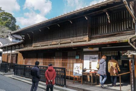 Miyajima History and Folklore Museum. © touristinjapan.com
