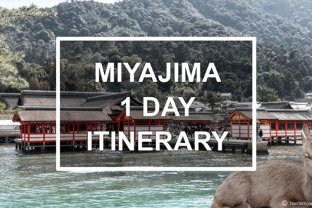 Miyajima 1-day itinerary. © touristinjapan.com