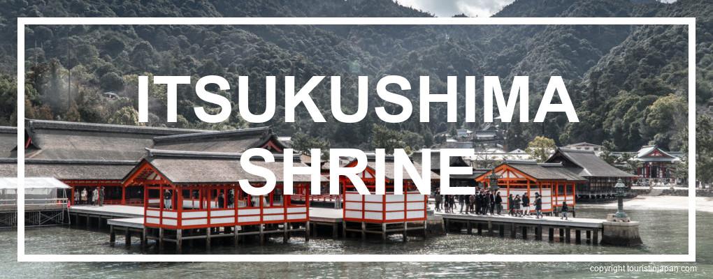 Itsukushima Shrine, Miyajima. © touristinjapan.com