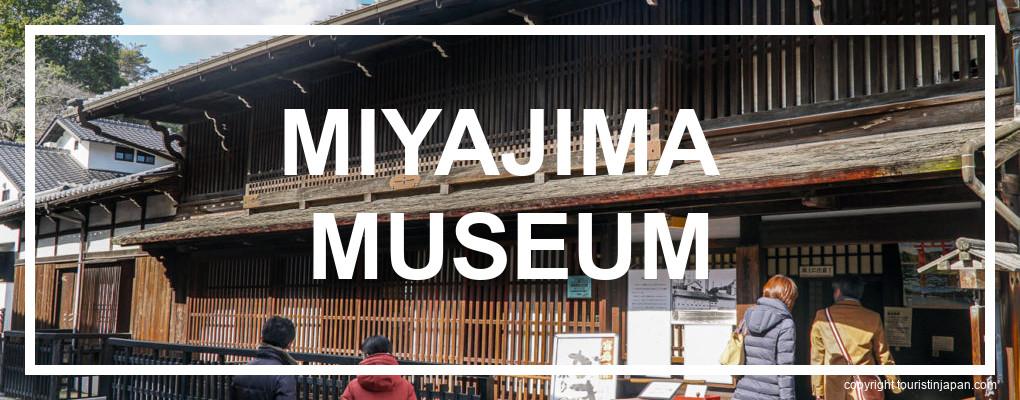 Miyajima Museum of History. © touristinjapan.com