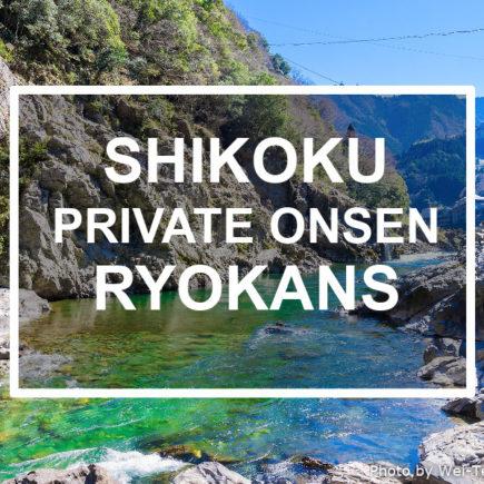 Shikoku Private Onsen Ryokans. Photo by Wei-Te Wong. CC BY-SA 2.0.