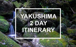 Yakushima 2-day itinerary. © touristinjapan.com