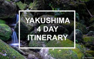 Yakushima 4-day itinerary. © touristinjapan.com