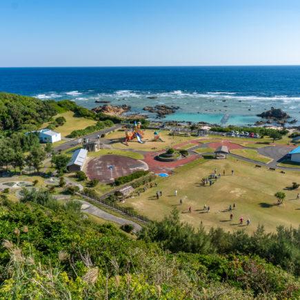 Ayamaru Misaki Kanko Park, Amami Island. © touristinjapan.com